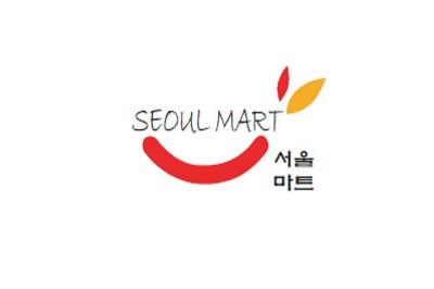 Seoul Mart (Parkway Parade) 서울마트 (파크웨이퍼레이드)
