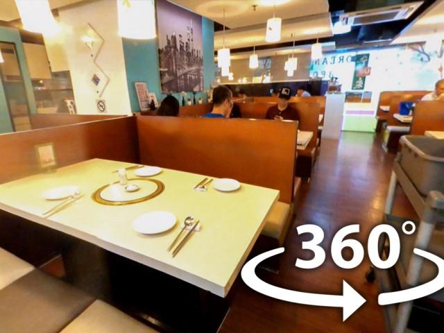 Su Korean Cuisine (Far East Plaza Branch) 수 음식점 (파이스트 플라자)