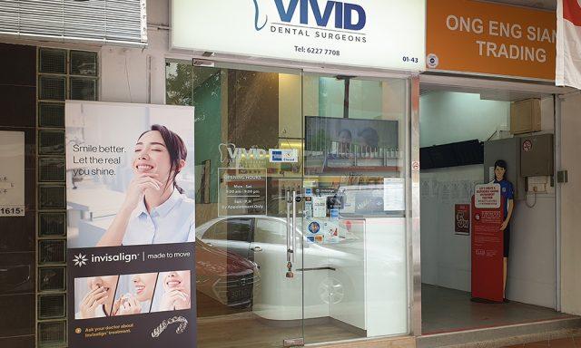 Vivid Dental Surgeons 비비드 덴탈 치과
