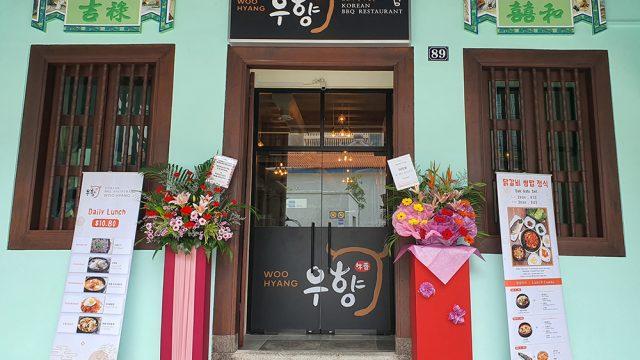 Woo Hyang Korean BBQ 우향