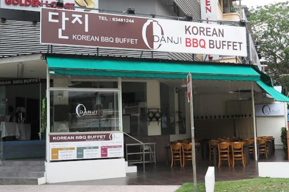 Remarkable Danji Korean Bbq Buffet Bbq Yellowsing Korean Interior Design Ideas Gentotryabchikinfo