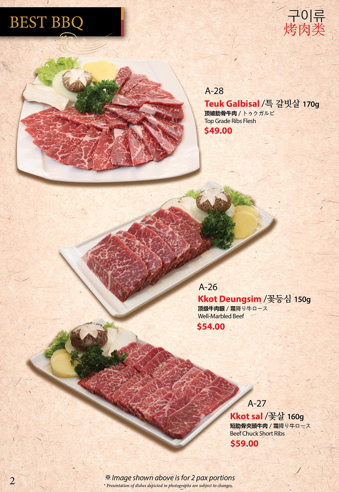 hy_menu_02
