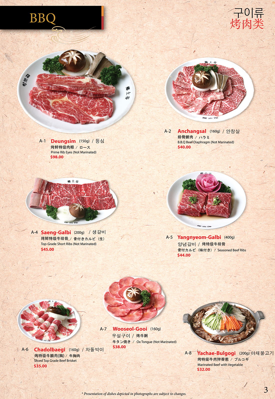 hy_menu_03