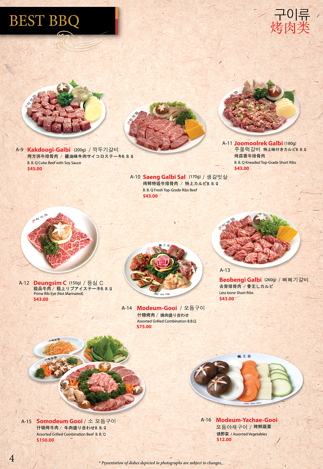 hy_menu_04