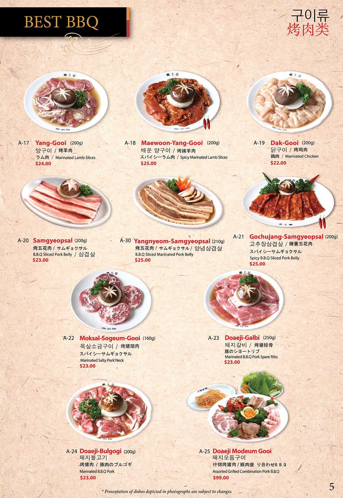 hy_menu_05