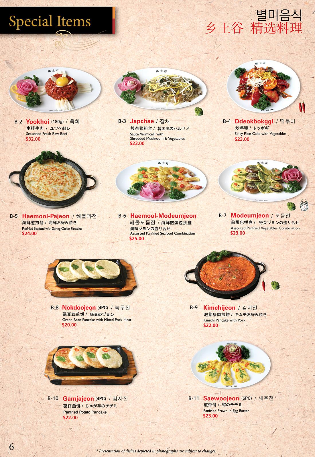 hy_menu_06