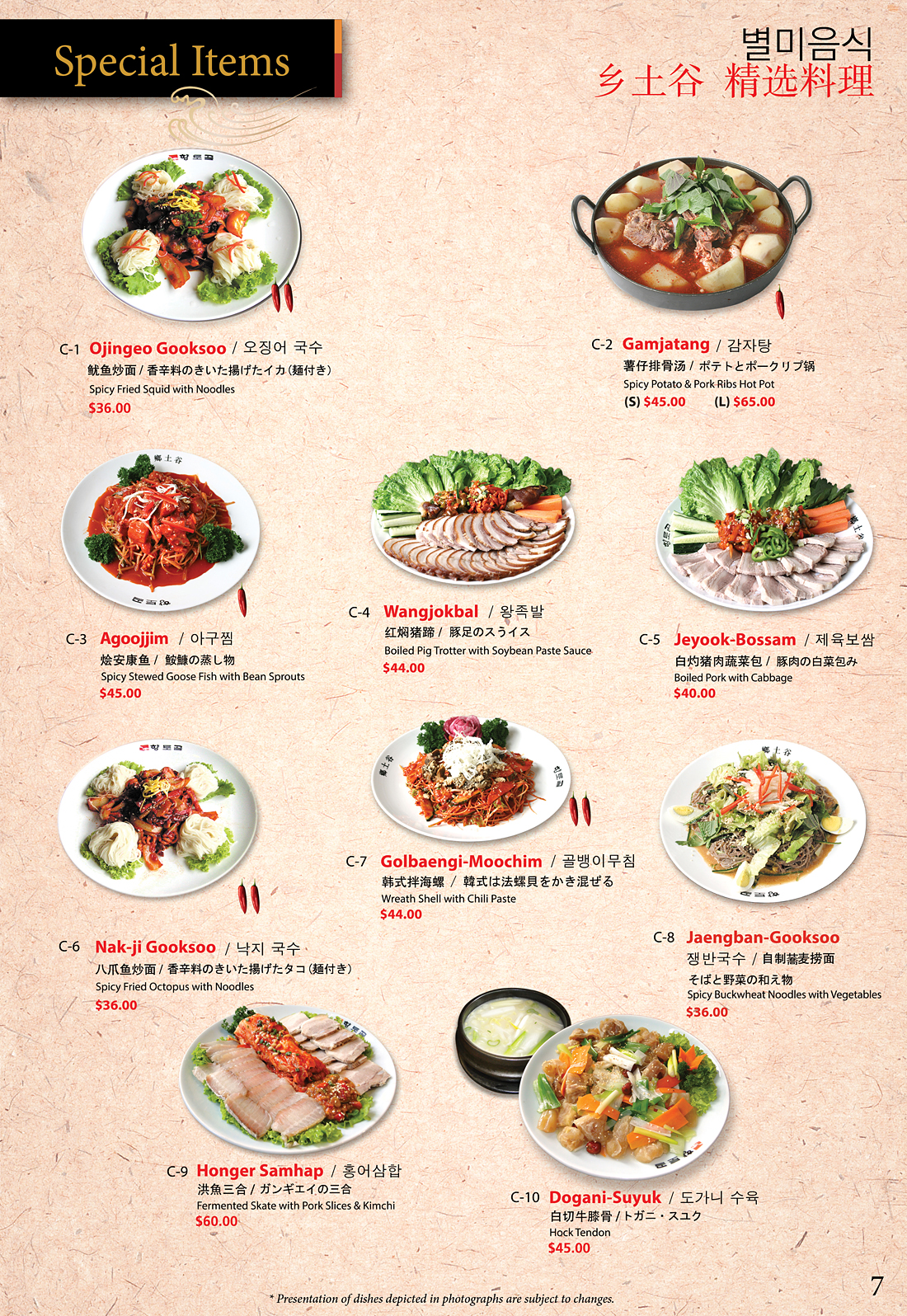 hy_menu_07