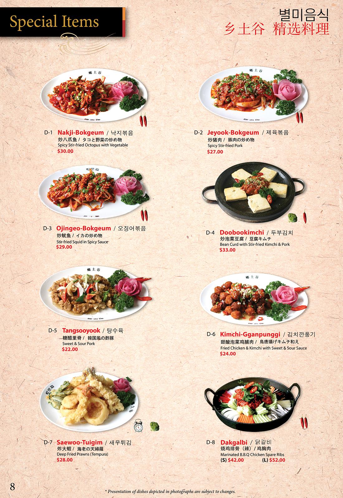 hy_menu_08