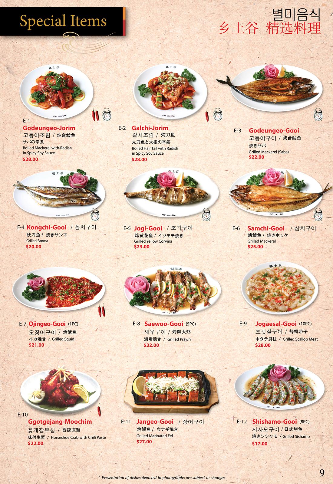 hy_menu_09