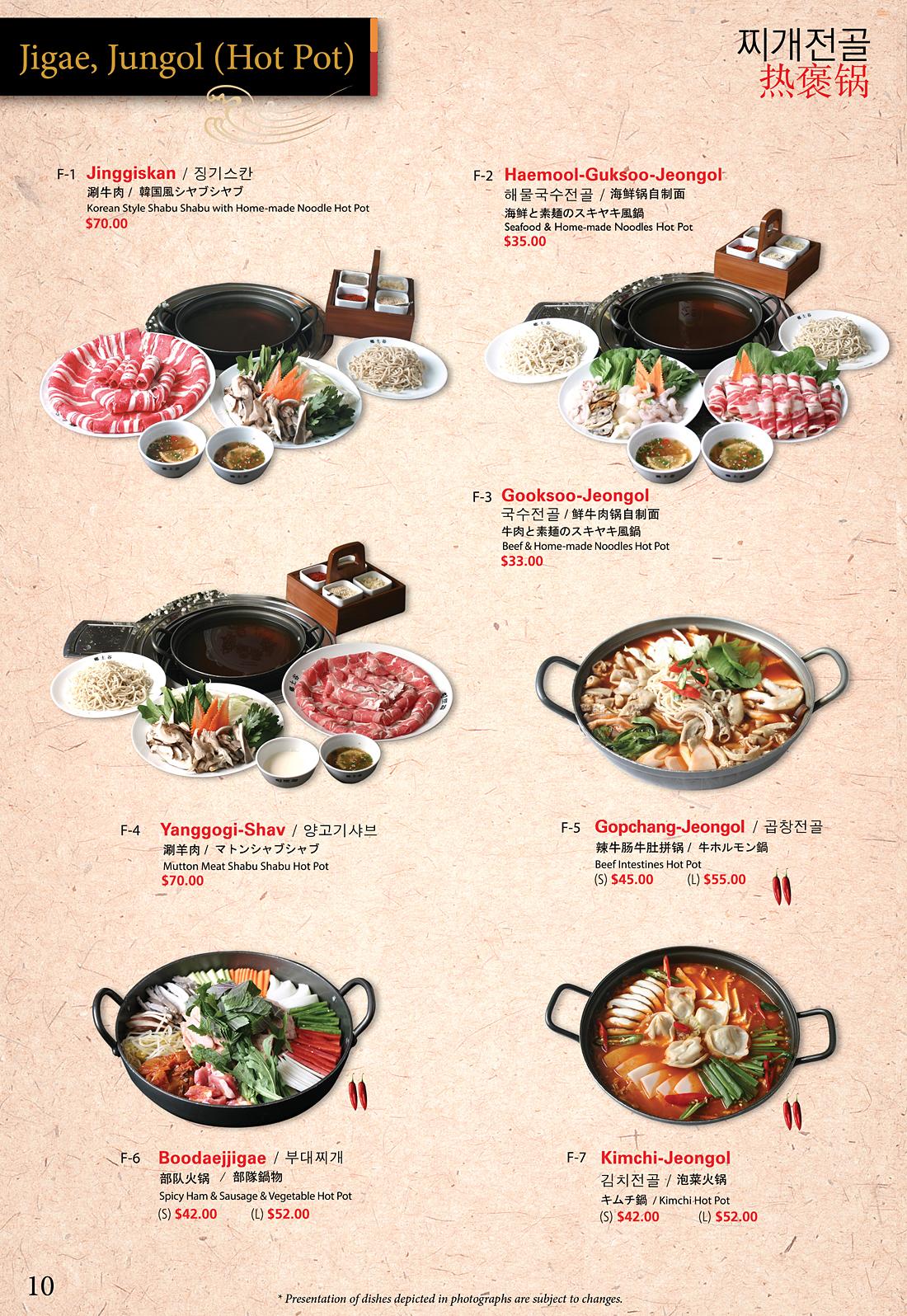 hy_menu_10
