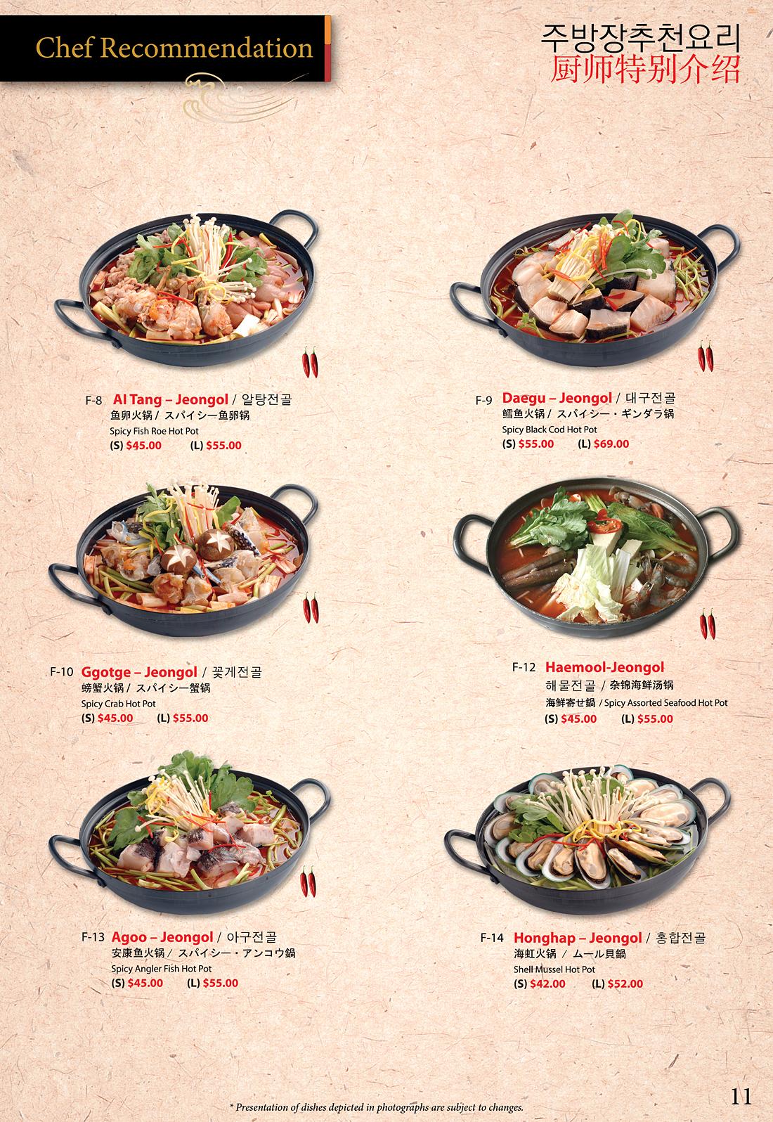 hy_menu_11