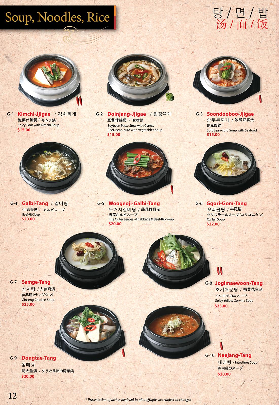 hy_menu_12