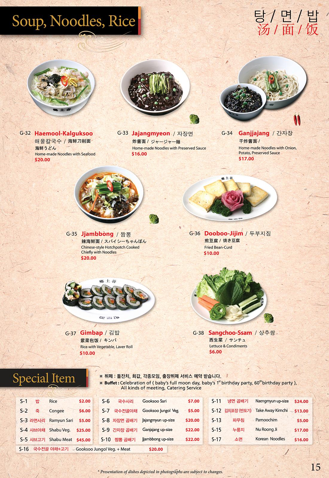 hy_menu_15
