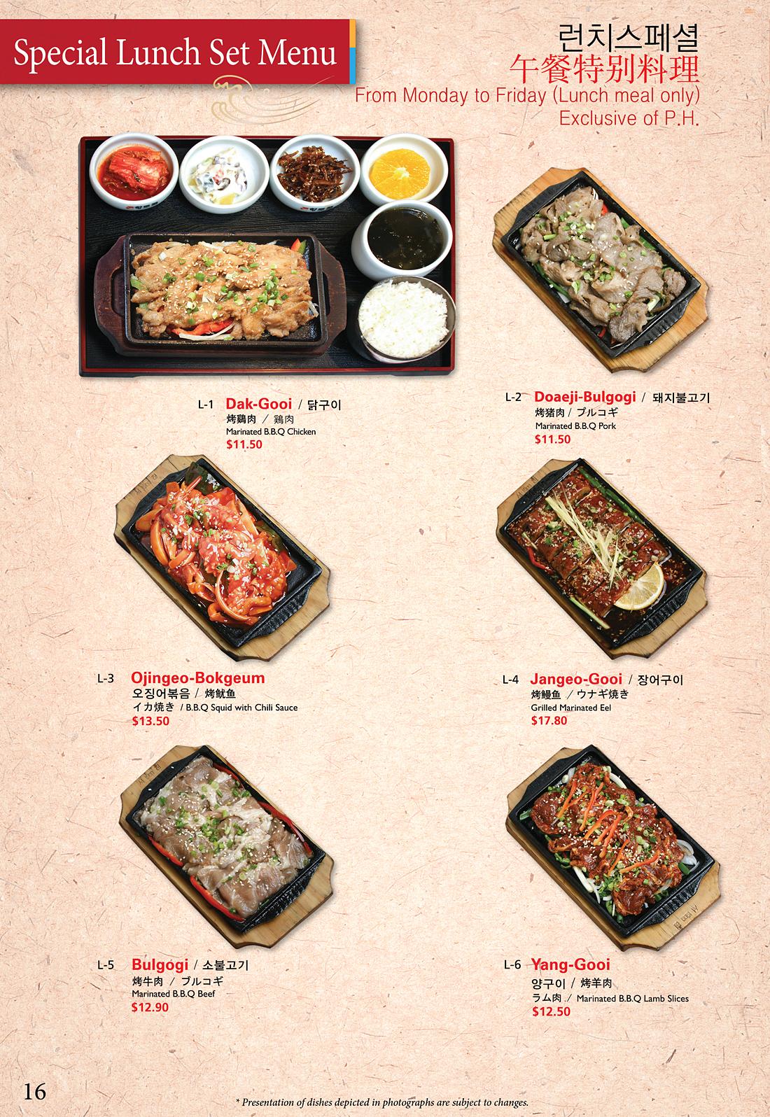 hy_menu_16