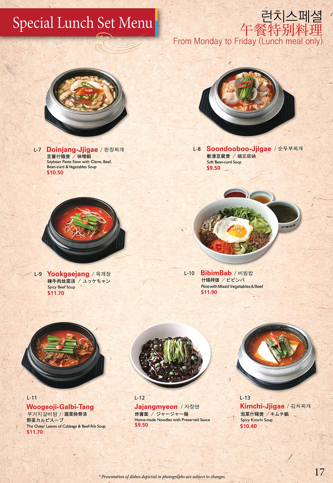 hy_menu_17