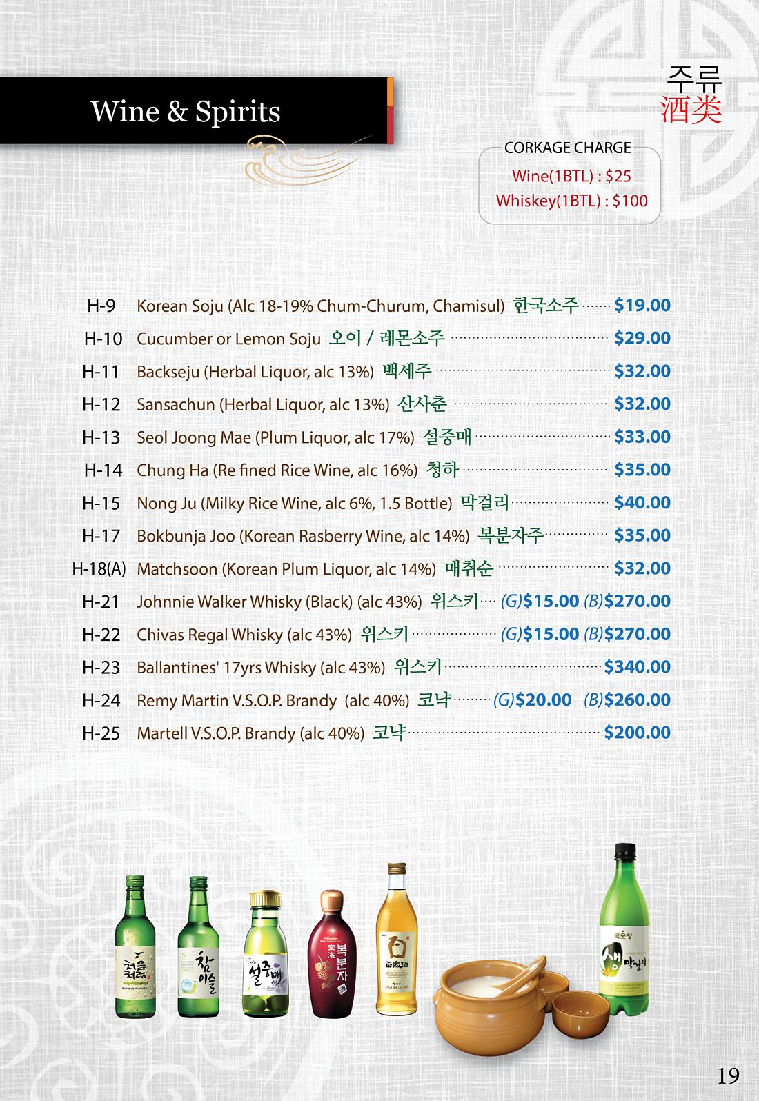 hy_menu_19