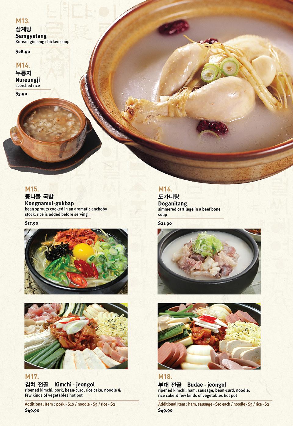 mm_rice_no_03