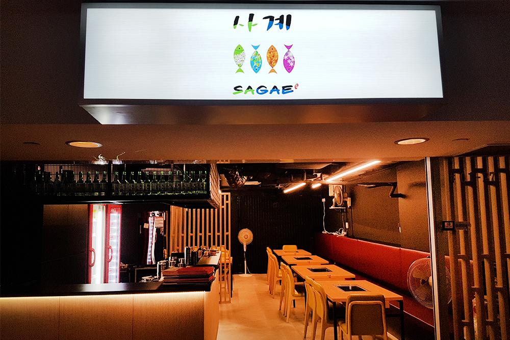 Korean Restaurant West Valley