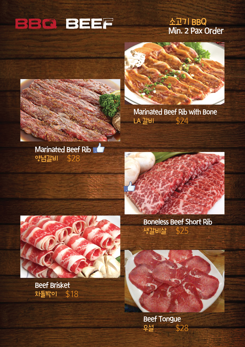 supulae_menu_004