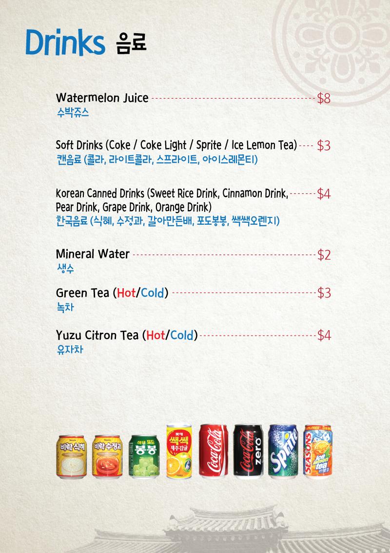 supulae_menu_014